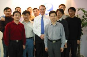 Internal Consultancy Skills course - Beijing, China